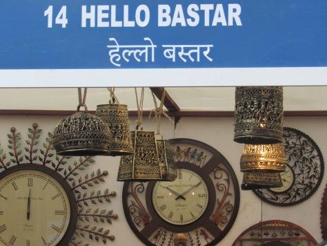 Hello Bastar